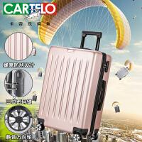 卡帝乐鳄鱼拉杆箱行李箱密码旅行箱万向轮男女20寸学生韩版登机箱24寸