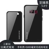 三星s8+s9背夹电池S10+e磁吸Note89移动电源便携大容量无线充电宝