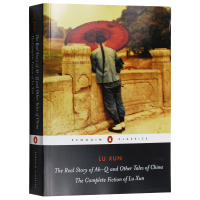 The Real Story of Ah-Q and Other Tales of China 阿Q正传 英文原版小说