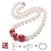淡水珍珠项链女款珍珠项链 附证书 10-11mm 47cm