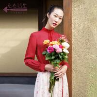 生活在左2019女装新品长袖衬衣红色气质衬衫时尚女士春款休闲上衣