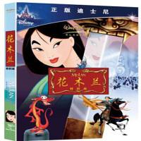 正版 花木兰特别版 盒装D9 DVD Mulan成龙配音 迪士尼动画电影