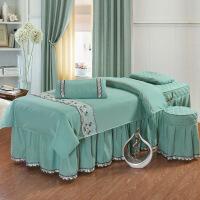 按摩新款四件套欧式床罩美容美体床套纯色新款按摩院美容床品套件 锦绣橄榄绿色_毛巾 _送毛巾 80*190cm方形 4件