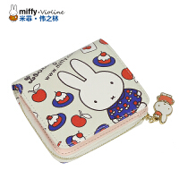 Miffy米菲短款女士钱包卡通简约学生零钱包可爱韩版皮夹卡包小包