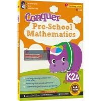 SAP Conquer Pre-School Mathematics K2A 攻克系列学前数学 幼儿园大班教辅 练习册