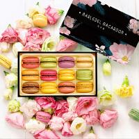 玛呖德法式手工马卡龙西式甜点美味零食樱之语12枚礼盒装
