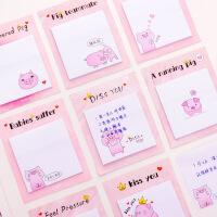 便利贴可爱女少女心韩国创意猪猪学生便签纸N次贴小本子可撕可粘