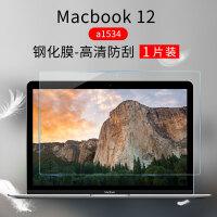苹果笔记本屏幕钢化膜macbookair贴膜Pro电脑mac保护膜MacbookproAir高 Macbook12寸a