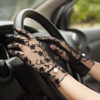 新款 夏天优雅时尚蕾丝玫瑰花 女士手套 防晒防滑开骑车短款 透气 触屏-短款珍珠蕾丝 黑色 均码