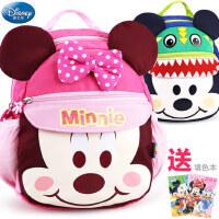 幼儿园双肩背包男童女童迪士尼米奇卡通小孩1-3-5岁儿童宝宝书包