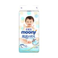 尤妮佳 moony 腰贴型纸尿裤L52片(9-14kg)甄选优风系列