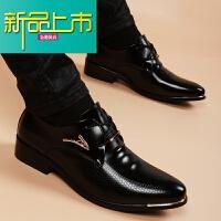新品上市皮鞋男真皮商务正装男鞋潮流英伦韩版休闲内增高加绒男士尖头鞋子