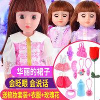 会说话的智能巴比洋娃娃套装婴儿儿童玩具衣服仿真女孩公主单个布