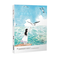 少年长江系列 苏珊的春天
