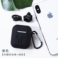20190722130046524airpods保护套苹果无线蓝牙耳机盒保护壳airpod外套airpos韩国air外