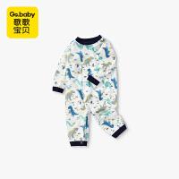 【79元3件】歌歌宝贝纯棉磨毛婴幼儿连体衣宝宝爬服哈衣