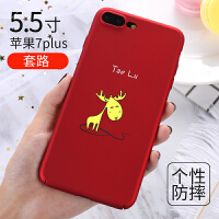 iphone7手机壳苹果7plus轻薄防摔i7创意磨砂硬壳男女7p 7plus-套路