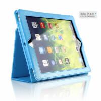 苹果iPad4保护套a1458全包ipad3平板电脑皮