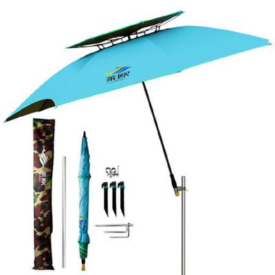 钓鱼伞2.0米万向防雨折叠鱼伞垂钓伞遮阳伞渔具伞钓伞