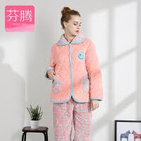 芬腾珊瑚绒夹棉睡衣女加厚冬天冬季新款格子开衫家居服套装