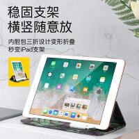 苹果2018新款iPad pro11寸内胆包9.7寸平板电脑收纳包Pro10.5保护套带笔槽ins少