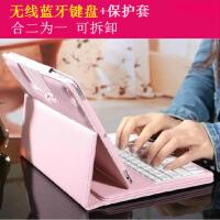2018新款ipad保护套无线蓝牙键盘苹果9.7英寸平板电脑pad带键盘防摔外壳air2壳子A189 2017/201