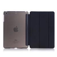 ipadmini3保护套苹果迷你1皮套ipod平板电脑外壳pad爱派mini2外套