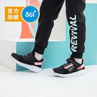 【到手价:129.5】361度童鞋 女童运动鞋皮面2020春季新款网鞋儿童中大童跑步休闲轻便鞋子