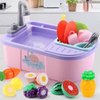 女孩过家家仿真厨房套装开发智力儿童生日礼物