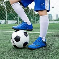 【折后价:95.6】361儿童2021夏季男童中大童运动碎钉足球鞋N71941211
