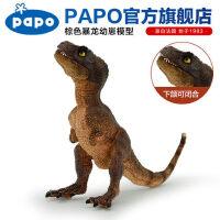 棕色暴龙幼崽恐龙玩具模型收藏模玩侏罗纪世界恐龙模型
