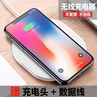 苹果X无线充电器iphone87Plus6三星s8s7s6nont5QI手机专用板8P八