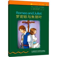 罗密欧与朱丽叶(2级.适合初二.初三)(书虫.牛津英汉双语读物)