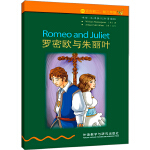 书虫・牛津英汉双语读物:罗密欧与朱丽叶(2级中 适合初二、初三年级)