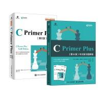 C�Z言程序�O�入�T�典教程:C Primer Plus第6版中文版+C Primer Plus第6版中文版��}解答(套�b