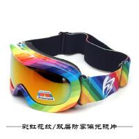 儿童滑雪镜偏光滑雪眼镜双层防雾偏光儿童护目镜