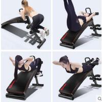 多功能折叠仰卧板健腹器可调节腹肌训练器可折叠山车立式滑翔收腹机  可礼品卡支付