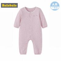 巴拉巴拉女婴儿连体衣儿童睡衣家居服幼儿哈衣爬服A类秋季保暖厚