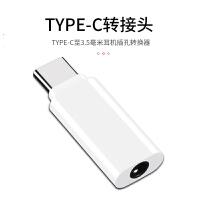 usb3.0转type-c母耳机转接头适用小米6x华为p20mate10手机耳机接电脑u 其他