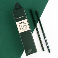 马可8200墨绿杆铅笔 HB/2B学生书写铅笔 美术绘画素描铅笔 36支装