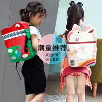 儿童书包小学生1-3-5年级6女孩12岁男童幼儿园减负轻便背包