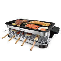 家用烧烤炉电烤炉烤肉机电烤盘烤肉锅烧烤架