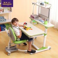 优沃 学习桌 儿童学习桌椅套装 可升降学习桌椅组合 多功能写字桌