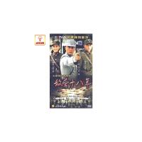 电视剧 敌营十八年 正版15DVD
