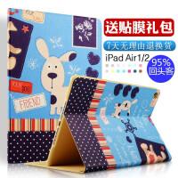 【包邮】苹果IPAD AIR1/2保护套 休眠 苹果平板电脑5/6 ipadair5/6全包壳 ipad5/6皮套卡通