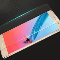 Easeyes 爱易思 华为P10钢化玻璃膜 手机高清屏幕保护防爆贴膜 两片装