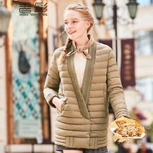 香影羽绒服女大V领 2017冬新款时尚修身外衣韩版显瘦针织领外套+