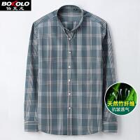 轻奢竹纤维长袖衬衫男士格纹春夏季新款商务休闲男士青年上衣衬衣 伯克龙C2070-88