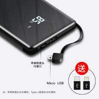 充电宝20000毫安小巧迷你双向快充便携苹果安卓手机通用自带线大容量移动电源 全面数字屏(尊享版 提速50%)+2A快