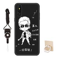 新款VIVI V9-X手机壳沃德丰v9-X卡通个性创意文艺时尚情侣磨砂潮